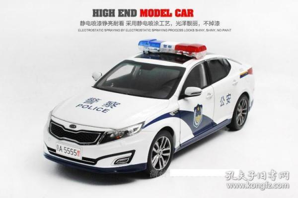 1:18起亚新K5警车模型