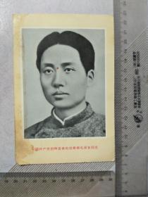 毛泽东画片,中国共产党的缔造者和培育者毛泽东同志,尺寸图为准