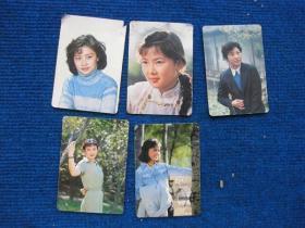1982年电影明星年历卡5张(刘晓庆、王馥荔、赵娜、张晓磊、杨虹)
