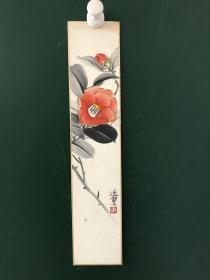 日本回流字画1138号 色纸 卡纸小画片