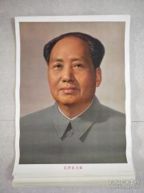 毛主席同志标准像2开