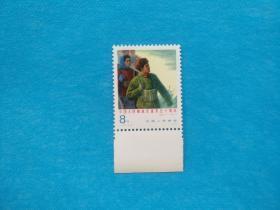 J20-5 中国人民解放军建军五十周年 边纸 1枚(新邮票)