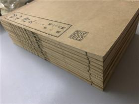 30年代汉诗杂志《昭和诗文》11册(1936年2~12期),民国时期日本最大的汉诗社雅文会月刊,每期60余页,收罗当时日本汉诗坛国分青崖、馆森鸿等近百家汉诗人的汉诗文作品,值得注意的是,各期也收有数首中国人诗文作品,作者有吴佩孚、吕美荪女史、郭东史、张嘉谋、王啸苏、罗植乾等人,卷首刊有一幅珂罗版书画,卷末有谭丛典故随笔及新书出版信息等
