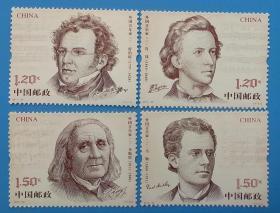 2017-22 外国音乐家(二)特种邮票(特价优惠)
