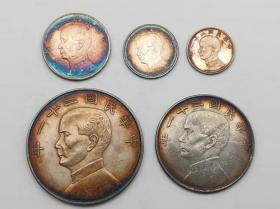 银元银圆中华民国二十一年金本位壹圆一套