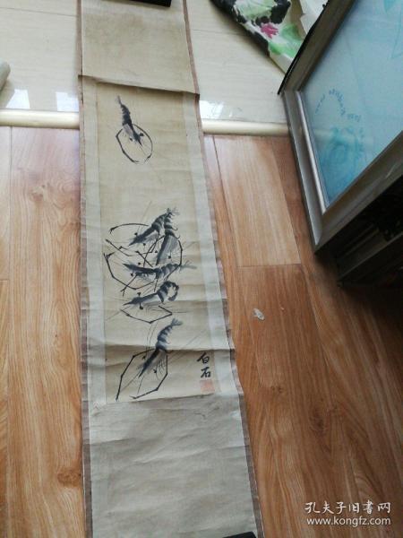木版水印-虾2