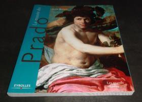 2手法文 Le musée du Prado 普拉多博物馆 sgd6