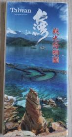 台湾观光路网图(图中有部分景点图章留念)