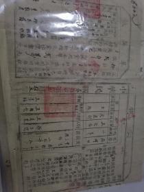 地契,晋冀鲁豫边区昆山县,山东撤销县有小修补
