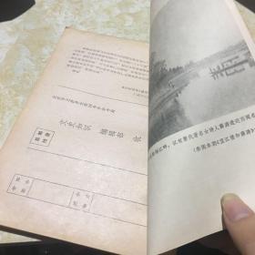 文史知识1985 9