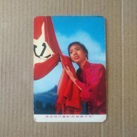1972年(红色娘子军)年历卡