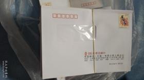 4.2元邮资封/信封:喜鹊登枝(企业版有地址 )