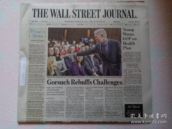 THE WALL STREET JOURNAL 华尔街日报 2017/03/22   外文原版报纸 装饰道具