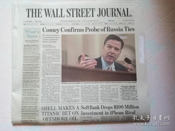 THE WALL STREET JOURNAL 华尔街日报 2017/03/21   外文原版报纸 装饰道具