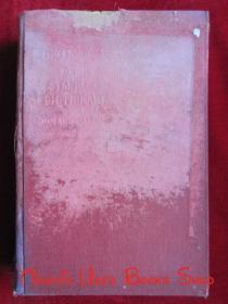 The Desk Standard Dictionary of the English Language: Abridge from the Funk & Wagnalls New Standard Dictionary of the English Language(A New Edition)案头标准英语词典:节略自《芬克·瓦格纳标准英语词典》(新版 英语原版 精装本)