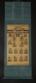 【日本回流】原装旧裱 一水 水墨人物《东照大权现》一幅(绢本立轴,画心约2.5平尺)HXTX179695