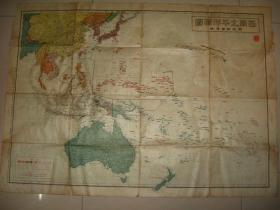 日本侵华地图 1944年《西南太平洋精图》