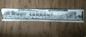 1984年武汉市公共汽车公司工会第九次代表大会全体代表合影老照片一张,题字是汉上著名老书画家邓少峰所写,品见描述,包快递。
