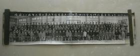全国二十城市大型小商品市场首届工作研究协作会全体代表合影老照片一张(1986年于武汉),汉口的汉正街小商品市场的代表应在其中,品见描述包快递。