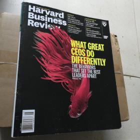 Harvard Business Review 2017.3(原版《哈商评论》)