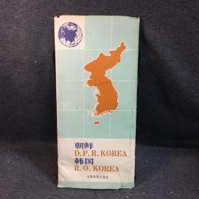 朝鲜 韩国地图