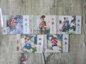 山东聊斋40本(差3本全 看介绍)