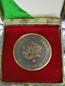 生肖龙中国熊猫纪念铜章