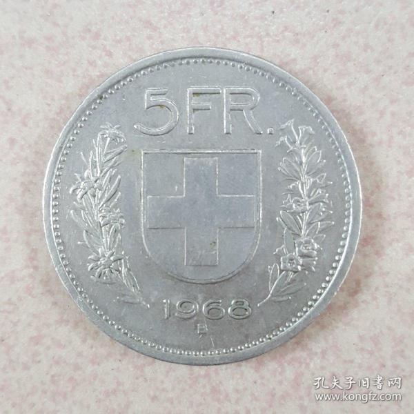 瑞士5法朗
