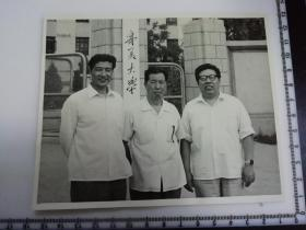 原国家民委专家张红、段星光旧藏老照片1张 与宁夏教育厅长刘振国在宁夏大学门前合影