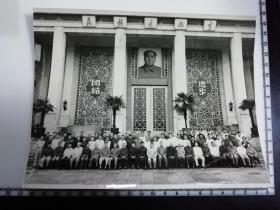 原国家民委专家张红、段星光旧藏老照片1张 1979年第三次少数民族院系会议合影于北京民族文化宫前 民族教育重要史料 大尺幅