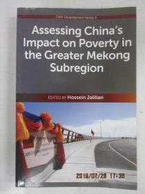 Assessing China's Impact on Poverty inthe Greater Mekong Subregion