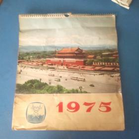 1975骞存���╂����13寮���