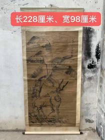 ��浜轰功�伙���澶у北浜猴�浣������诲伐绮剧���绾���缁��诲伐.