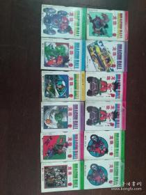 漫画 :龙珠全集9、13、14X2、15、16、19、20、5元一本单售 珍藏版