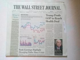 THE WALL STREET JOURNAL 华尔街日报 2017/07/20   外文原版报纸 装饰道具