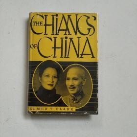 《中国蒋氏家族  》 老照片,1943年纽约出版