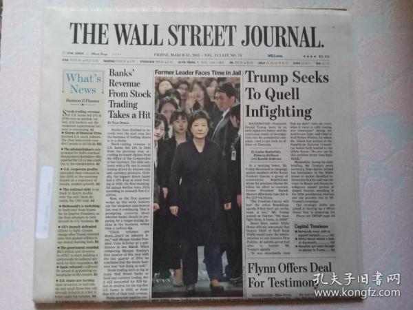 THE WALL STREET JOURNAL 华尔街日报 2017/03/31   外文原版报纸 装饰道具