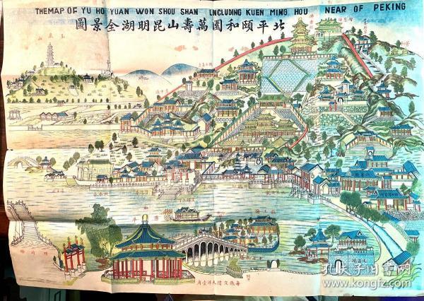 北平颐和园万寿山昆明湖全景图 民国初期
