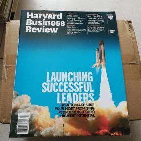 Harvard Business Review 2017.6 (原版《哈商评论》)