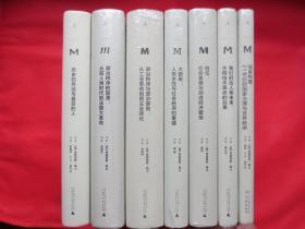 【弗朗西斯·福山作品共7册合售】:《历史的终结与最后的人》《政治秩序的起源》《政治秩序与政治衰败》《大断裂》《信任》《我们的后人类未来》《国家构建》【硬精装 塑封 近乎全新】