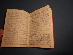 五六十年代-百花齐放-笔记本(写满日记)-64开-有广州全景、海珠桥、沙面西桥、观音水塔老图片