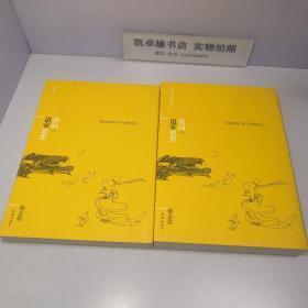 漫画道家思想 上下(全2册)