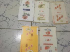 黄金龙烟标、白金龙烟标、永光烟标、、红菊烟标、大桥烟标(5枚合售)