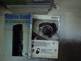 STEREO SOUND 2007 193
