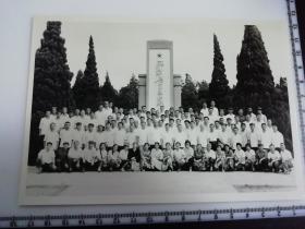 原国家民委专家张红、段星光旧藏老照片1张 1978年少数民族同志于南京雨花烈士陵园合影