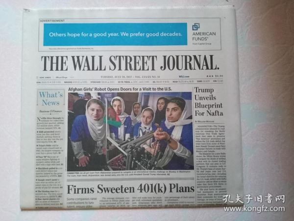 THE WALL STREET JOURNAL 华尔街日报 2017/07/18  外文原版报纸 装饰道具