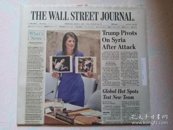 THE WALL STREET JOURNAL 华尔街日报 2017/04/06 外文原版报纸 装饰道具