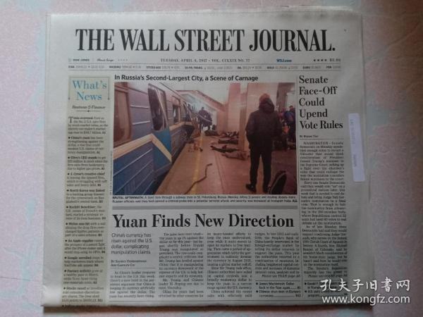 THE WALL STREET JOURNAL 华尔街日报 2017/04/04 外文原版报纸 装饰道具