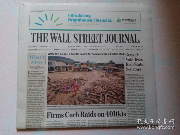 THE WALL STREET JOURNAL 华尔街日报 2017/04/03  外文原版报纸 装饰道具