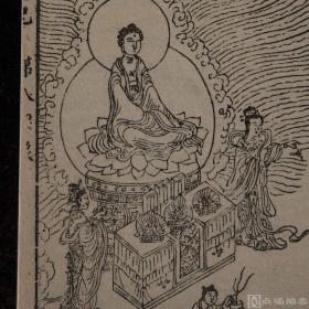 1983年中州书画社据明代刻本影印《李卓吾先生批评西游记插图》1册全